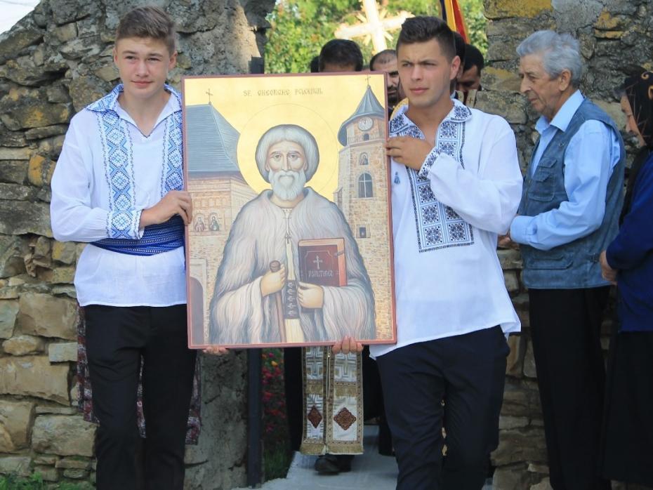 Icoana Sfântului Gheorghe Pelerinul
