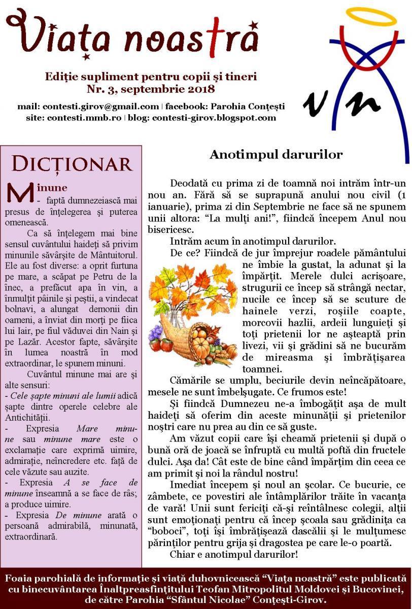 Articole din reviste pentru copii